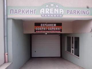 Arena Tarnovo