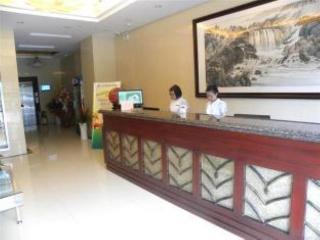 GreenTree Inn Taihu Road Wanda Square