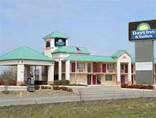 Days Inn & Suites by Wyndham Bentonville