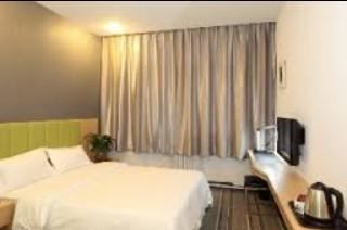 CYTS Shanshui Trends Hotel (Hangtianqiao Branch)