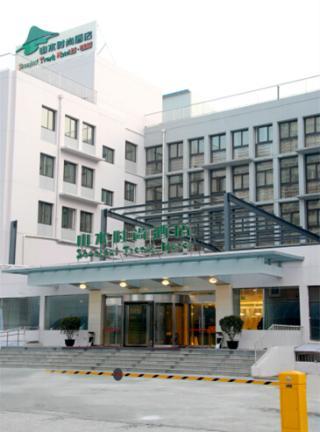 CYTS Shanshui Trends Hotel Shaoyaoju
