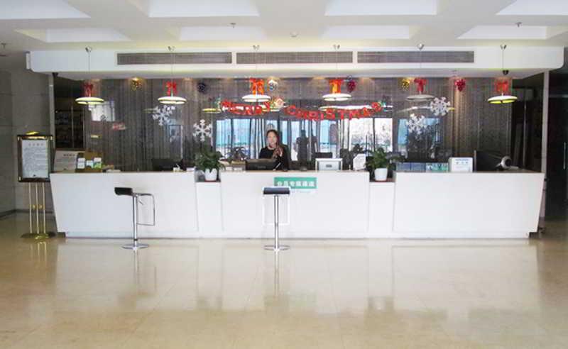 CYTS Shanshui Trends Hotel (Shaoyaoju Branch)