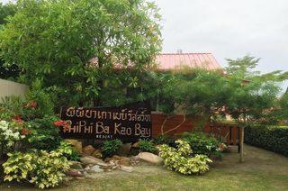 Phi Phi Ba Kao Bay