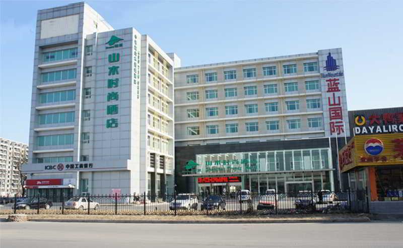 Shanshui Trends Hotel (Tianzhu Branch)