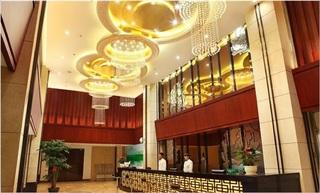 Shanshui Trends Hotel (Nanjing South Railway)