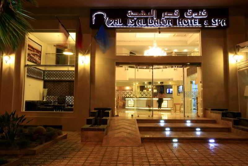 Palais Al Bahja Hotel & Spa in Marrakech, Morocco