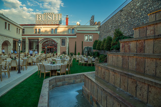Bushi Resort & SPA in Skopje, Macedonia