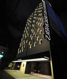 Hotel The Designers Jongno in Seoul, South Korea
