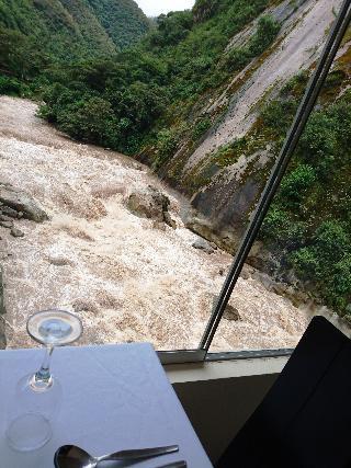 Ferre Machu Picchu
