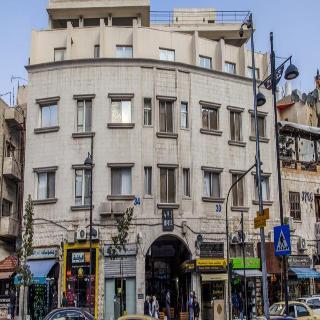 Art Amman Hotel