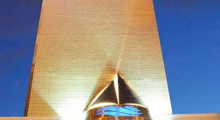 Fortaleza Mar Hotel
