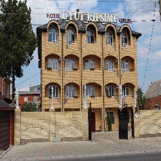 Uyut Ripsime in Krasnodar, Russia
