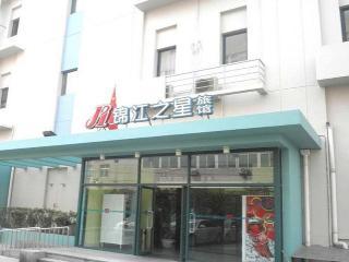 Jinjiang Inn Beijing Majiapu