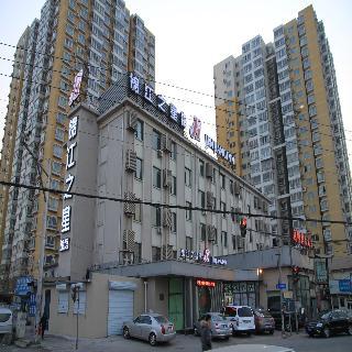 Jinjiang Inn Beijing Songjiazhuang Station