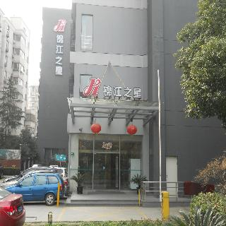 Jinjiang Inn Shanghai Xujiahui South Wanping Road