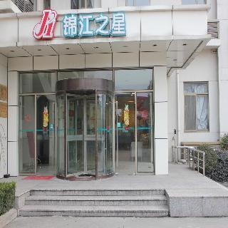 Jinjiang Inn - Kunshan Huaqiao Business Park