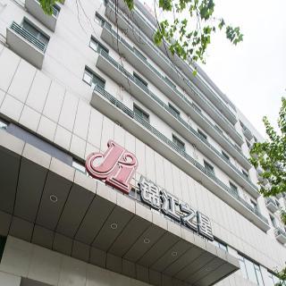 Viajes Ibiza - Jinjiang Inn Zhengzhou Chengdong Road