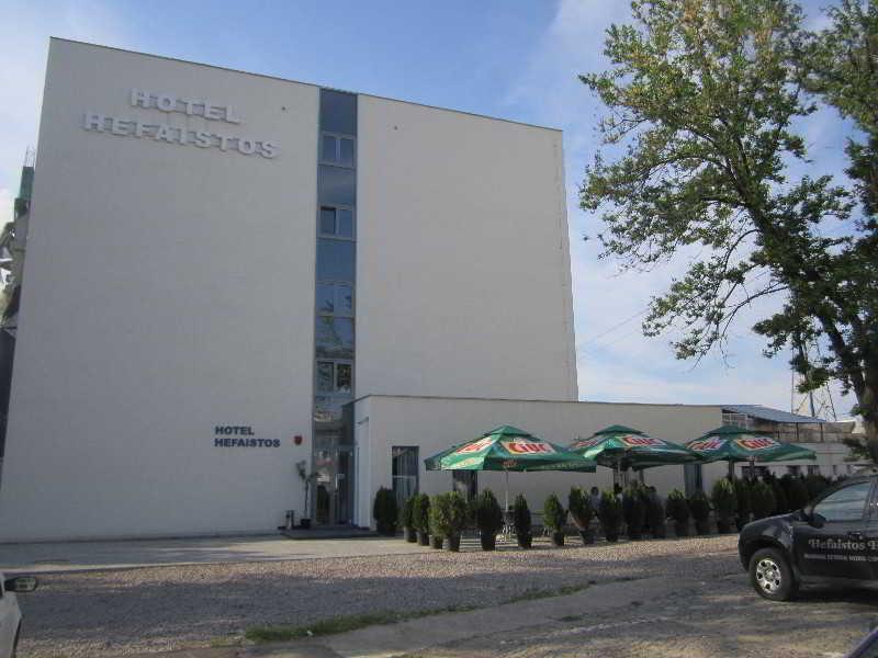 Hefaistos Hotel