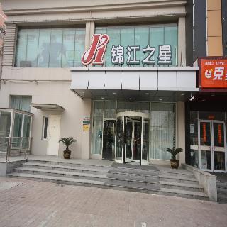 Jinjiang Inn Zhengzhou Cultural Road