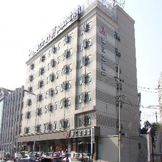 Jinjiang Inn Hefei Jinzhai Road