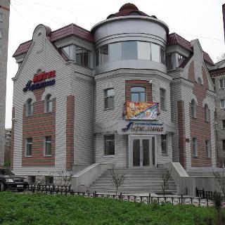 Afalina in Khabarovsk, Russia