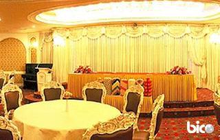 Hotel Crown Itaewon in Seoul, South Korea