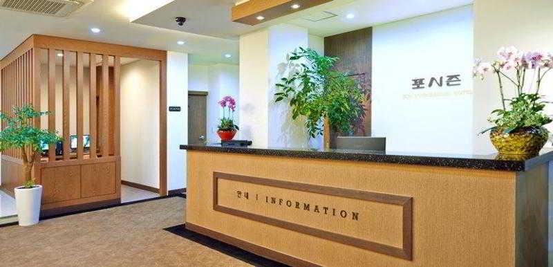 Jeju Fourseasons Hotel in Jeju- Do, South Korea