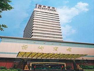 Days Hotel Wudu Chongqing