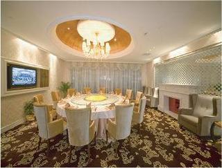 Viajes Ibiza - Days Hotel Zhong Hui Changshu