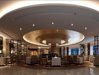 Viajes Ibiza - Days Hotel Hualing Wuhan