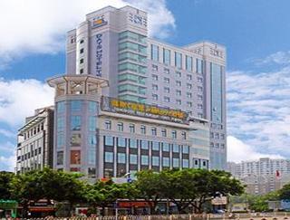 福建藤山戴斯國際酒店