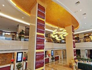 Viajes Ibiza - Days Hotel Tengshan Fujian