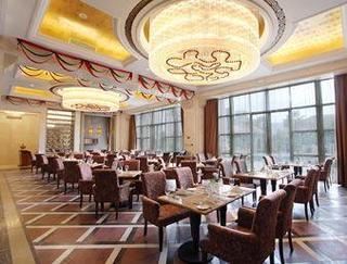 Days Hotel Logan City Huizhou