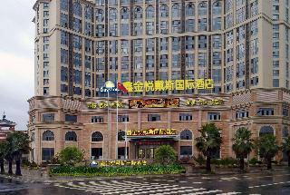 福州鑫金悅戴斯國際酒店