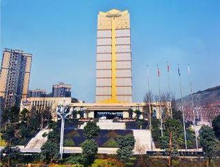 Viajes Ibiza - Howard Johnson Puhui Plaza Chongqing