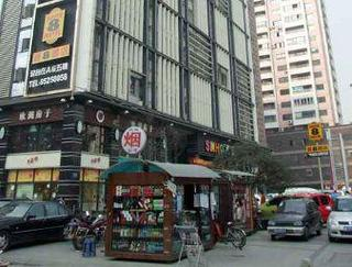 Super 8 Hotel Chengdu Fu Kai