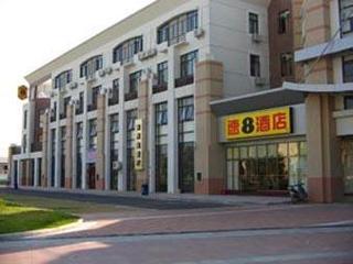 速8酒店南昌萬達星城店