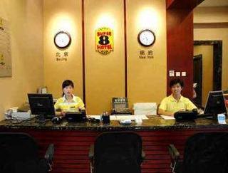 Super 8 Yizhuang Tianbao
