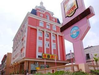 速8酒店武漢揚子江青山店