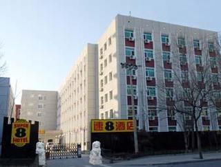 Super 8 Beijing Xue Yuan Lu