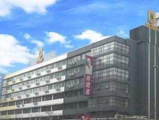 石家莊燕春速8酒店