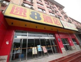 Super 8 Hotel Beijing Wu Ke Song Ao Shi