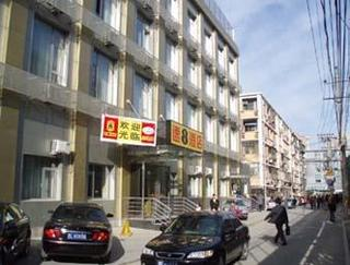 Super 8 Hotel Beijing Guo Zhan He Ping Li
