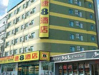 速8酒店濟南經緯店