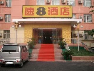 Super 8 Tongzhou Xin Hua Da Jie Beijing