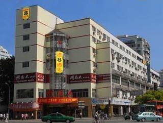 南京花冠夫子廟速8酒店
