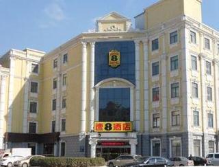 速8酒店廊坊三大街店