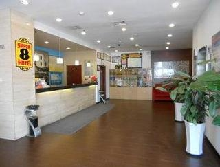 Viajes Ibiza - Super 8 Hotel Langfang San Da Jie
