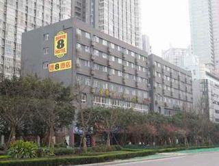 Super 8 Hotel Chongqing Shi Qiao Pu
