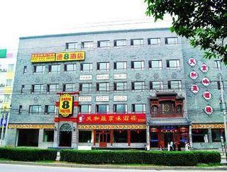 Super 8 Hotel Beijing Tian He Sheng Yu Quan Lu